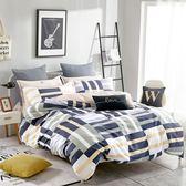 Artis台灣製 - 雙人床包+枕套二入+薄被套【格調生活】雪紡棉磨毛加工處理 親膚柔軟