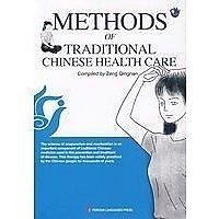 簡體書-十日到貨 R3YY【常見病的治療 METHODS OF TRADITIONAL CHINESE HEALTH CARE】...