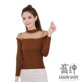 EASON SHOP(GW4519)韓版純色木耳花邊網紗拼蕾絲接小透視露肩坑條紋長袖毛衣針織衫T恤女上衣服內搭衫