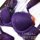 內衣 香草甜心 古典蕾絲造形肩帶性感美背內衣 唯愛美學 A罩杯 B.C罩杯 (附贈蕾絲內褲) 迷情紫
