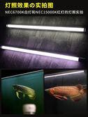 魚缸燈潛水龍魚燈管防水t8三基色 cf 全館免運