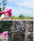 泡泡槍 泡泡機泡泡槍玩具兒童全自動不漏水七彩電動補充液吹泡泡水棒 晶彩生活