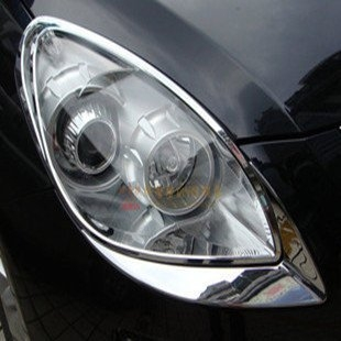 LUXGEN納智捷SUV【U7 V型燈眉飾條】10年-13年U7大燈前亮條 ABS車頭裝飾條
