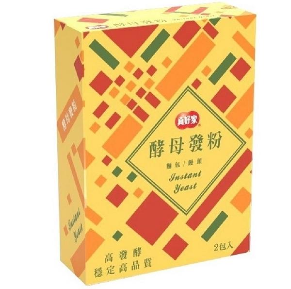 【真好家】彩盒-酵母發粉90g (45g x 2包入)