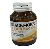 [全新公司現貨] 超低價!BLACKMORES 澳佳寶 維生素 C 1000 60顆