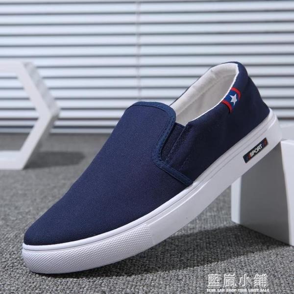 春季透氣男鞋子低幫帆布鞋百搭老北京布鞋春天休閒男士懶人一腳蹬 藍嵐