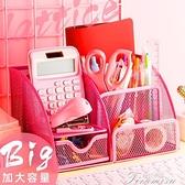 筆筒收納-多功能筆筒桌面收納盒學生創意時尚可愛少女筆盒辦公室辦公用品 快速出貨