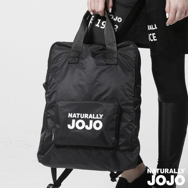 NATURALLY JOJO 收納方頂LOGO後背包