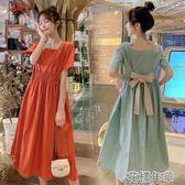 孕婦夏裝時尚遮孕肚女裝洋氣夏季孕婦連身裙長款過膝夏天裙子花樣年華