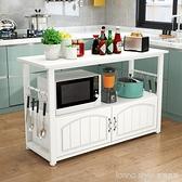 廚房置物架微波爐碗碟碗櫃家用落地多層烤箱蔬菜台面收納切菜桌子 新品全館85折 YTL