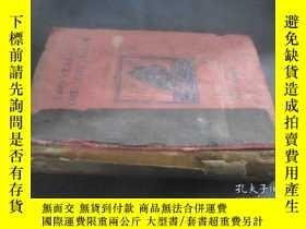 二手書博民逛書店two罕見years before the mast(1927年