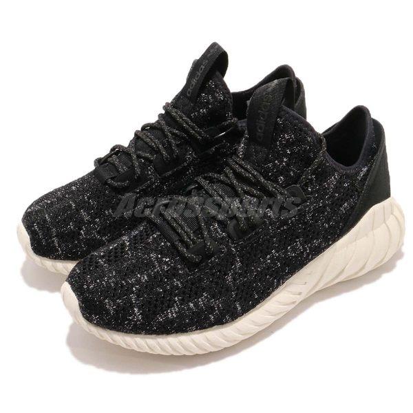 23997103f 海外限定 adidas 休閒鞋Tubular Doom Sock 黑銀復古奶油底襪套女鞋運動 ...