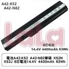 電池A42-K52 A42-N82華碩 X52N X52J 8芯電池14.4V 4400mAh 63Wh