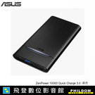 ASUS Zen power 10000...