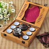 茶具組含茶壺+茶杯+茶海+茶盤-戶外便攜旅行泡茶品茗茶具套組69ad35[時尚巴黎]