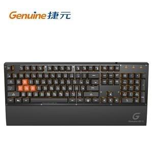 【綠蔭-免運】Genuine捷元 GGK-1000 電競機械薄膜鍵盤