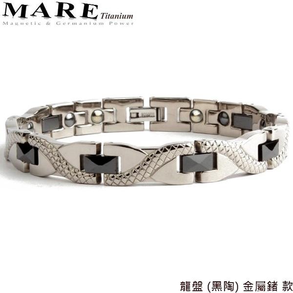 【MARE-純鈦】系列:龍盤 (黑陶) 金屬鍺 款