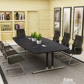 橢圓形會議桌長桌簡易職員辦公桌電腦培訓簡約現代會客洽談接待桌YYS     易家樂