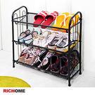 【RICHOME】《布琳三層鞋架》工業風格設計 造型網片 開放式層架