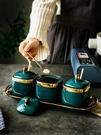 北?式?奢祖母?陶瓷糖罐?罐?料罐?味瓶?料碗四件套花果茶罐