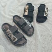 夏季韓版新款男士拖鞋百搭一字鞋休閒涼鞋沙灘涼拖潮  Cocoa