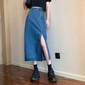 中長款開叉裙子夏季2020新款設計感小眾長裙高腰牛仔裙半身裙女夏-米蘭街頭