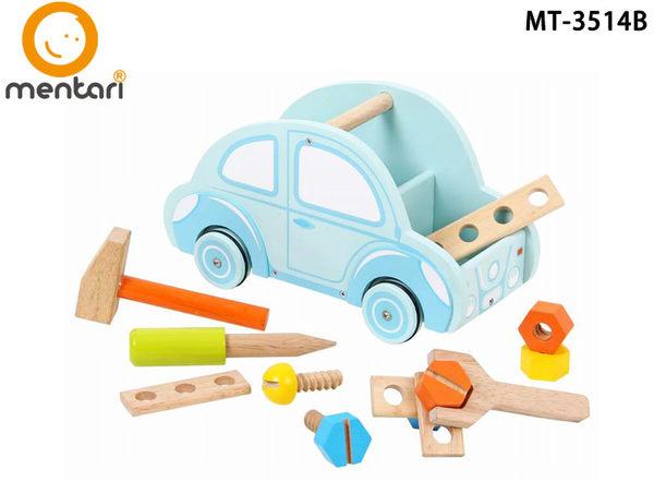 Mentari toys 小工匠工具小車車