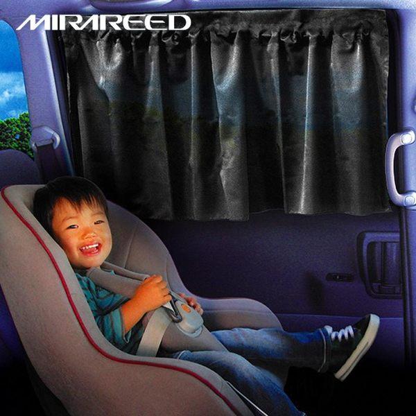 日本MIRAREED美白保護抗UV隔熱窗簾