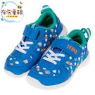 《布布童鞋》日本IFME童趣外太空藍色兒...
