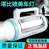 手電筒 應急燈家用充電式停電備用燈太陽能led手電筒手提戶外超亮探照燈 618大促銷