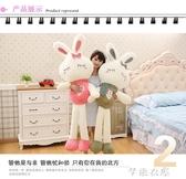 可愛毛絨玩具兔子抱枕公仔布娃娃小玩偶送女孩兒童生日禮物睡覺萌 芊惠衣屋 YYS
