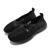 Puma 休閒鞋 Adelina 全黑 娃娃鞋 女鞋 工作鞋 【PUMP306】 36962106