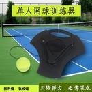 網球訓練器底座初學者