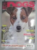 【書寶二手書T4/寵物_PCC】Dogs in Taiwan_Vol.10_西施賽犬美容等