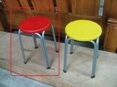 【石川傢居】YU 416 3 A 紅色雙管 椅不含  台北到高雄 車趟免運