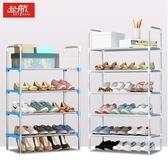 鞋櫃-簡易鞋架多層組裝 『都市韓衣』 年尾牙提前購