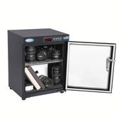防潮箱 思銳HC50防潮箱電子干燥櫃攝影器材單反相機鏡頭收納箱除濕箱 WJ【米家科技】