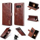 三星 S8 S8Plus 手機皮套 超纖分體保護套 磁性翻蓋手機殼卡槽 卡套 支架 全包防摔保護殼 S8P S8+