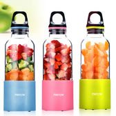 USB果汁機 全新升級 榨汁機USB充電式 手提 攜帶 果汁機 水果榨汁杯 【創意巴巴】