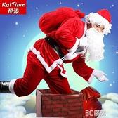 金絲絨聖誕老人服裝成人男女聖誕帽套裝兒童衣服聖誕節老公公服飾 蘇菲小店