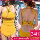 ◆ 可添加襯墊 / 舒適無鋼圈 ◆ 顏色 / 黑色、黃色 ◆ 尺碼 / M、L、XL