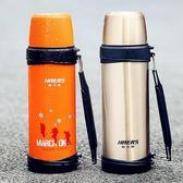 [618好康又一發]保溫杯保溫壺不銹鋼大容量戶保溫水壺熱水瓶