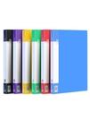 【加厚】5個裝A4文件夾板單夾雙夾強力夾多層學生用板夾資料冊檔案袋 黛尼時尚精品