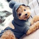 秋冬款狗狗毛衣寵物衣服泰迪衣服比熊博美雪納瑞貴賓衣服小狗衣服 店慶降價