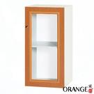【采桔家居】克爾 環保1.3尺南亞塑鋼單開門二層格中置物櫃/收納櫃