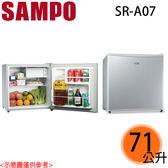 【SAMPO聲寶】71公升單門小冰箱 SR-A07