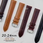 【完全計時】專業錶帶館│Panerai 沛納海代用 高級真皮錶帶(20-24mm)四色【20mm賣場】