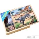 木質恐龍拼圖兒童3-4-6歲 男孩子6-7-8歲智力開發 益智玩具拼板『櫻花小屋』