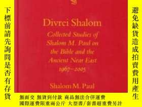 二手書博民逛書店Divrei罕見Shalom-迪弗裏·沙洛姆Y436638 Shalom Paul Brill, 2005 I