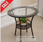 現代簡約陽台小茶幾鋼化玻璃小圓桌藤編玻璃茶幾圓形休閒迷你桌子QM 依凡卡時尚
